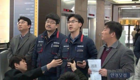 김정태 하나금융지주 회장의 3연임 안건이 통과한 이후 하나금융지주 적폐청산 공동투쟁본부, 참여연대, 금융정의연대가 입장을 밝히고 있다.