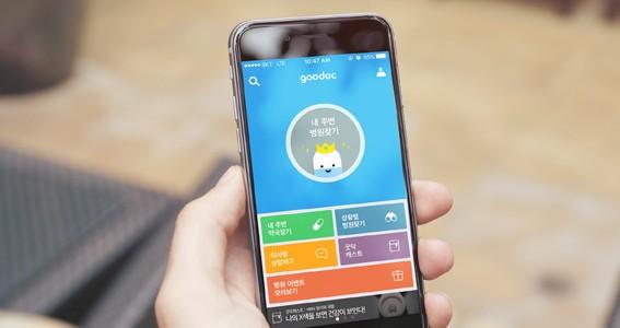 """[레디 큐! IPO]케어랩스, O2O업계 첫 상장…""""해외선 상장 이후를 더 기대"""""""