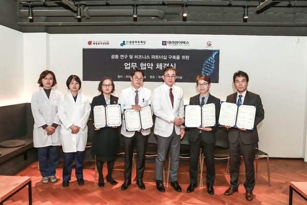 테라젠이텍스, 곽여성병원 삼광의료재단 등과 유전자 분석 관련 업무협약