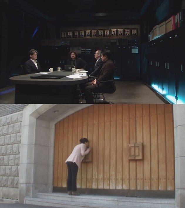 """'블랙하우스' 강유미, 전두환 전 대통령 집 찾아가 """"왜 검찰에 출두 안 하십니까?"""""""