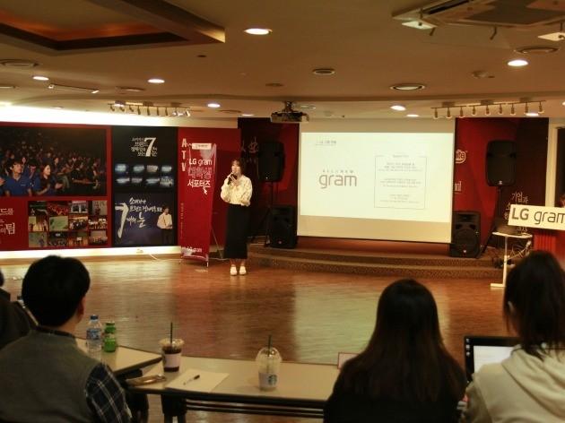 LG 그램 서포터즈는 1차 정기 모임에서 팀별로 LG 그램 온라인 영상 콘텐츠 기획안을 발표했다.