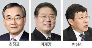 KDI 신임 원장에 '재벌 개혁론자' 최정표