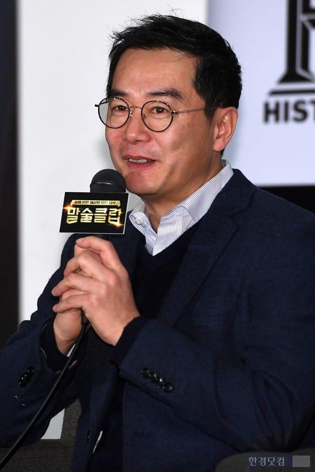 [포토] 장진 감독, '말술클럽의 선장'