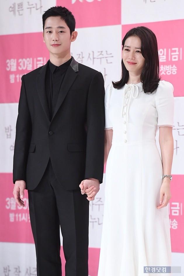 '밥 잘 사주는 예쁜 누나' 손예진 정해인 /사진=변성현 기자