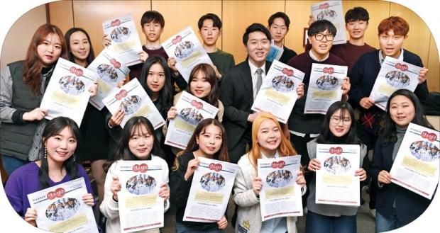 """""""생글로 글솜씨와 지력 키워 올 대입 대박나세요""""… 대학생 선배들의 '꿀팁'"""