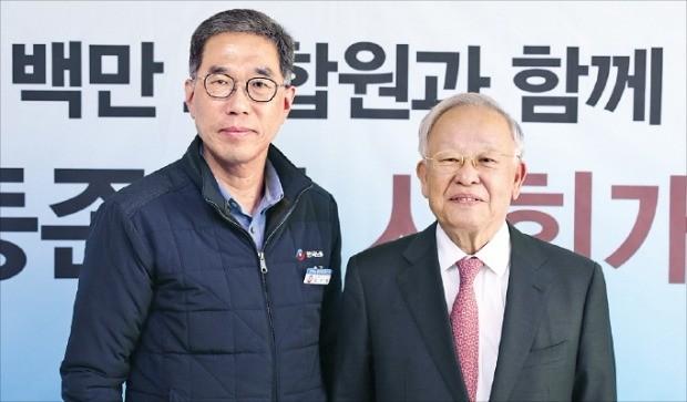 """한국노총 간 손경식 경총회장 """"대화와 소통으로 해결"""""""