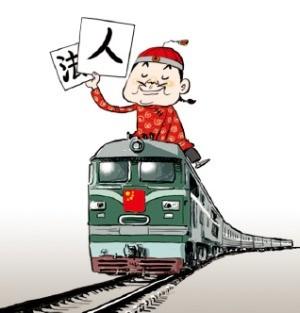 [류재윤의 '역지사지 중국'(12)] 중국에선 합리의 의미가 다르다