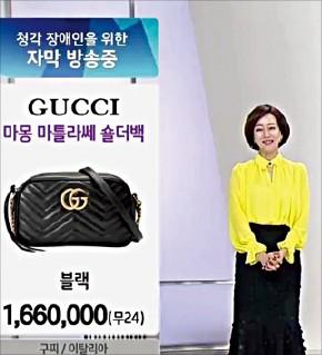 현대홈쇼핑 명품 판매방송 '클럽 노블레스'