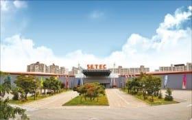 [2018 대한민국 명품브랜드 대상] 서울산업진흥원, SETEC, 중소기업의 비즈니스 동반자