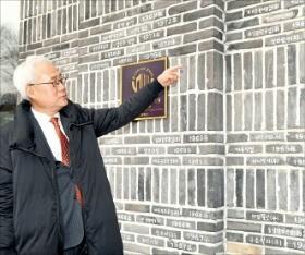 홍성열 회장은 마리오아울렛 건물 벽면에 구로공단 조성 초기에 들어와 사업한 기업과 기업인의 이름을 새겨 놓았다.