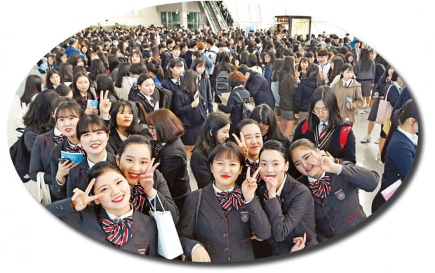 대한민국 고졸인재 잡콘서트… 당찬 도전을 응원합니다!!