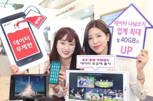 "[MWC 2018] LGU+ 권영수 ""5G는 3등엔 기회될 것…문제는 수익 모델"""