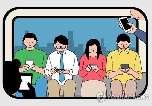 스마트폰에 밀린 통계 대표품목…시계·팩스·모뎀