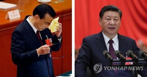 中 당정기구 재편에 비친 시진핑 권력 강화…당이 외교업무 총괄