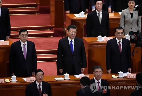 중국 정협도 '시진핑 사상' 넣은 규약 14년만에 개정