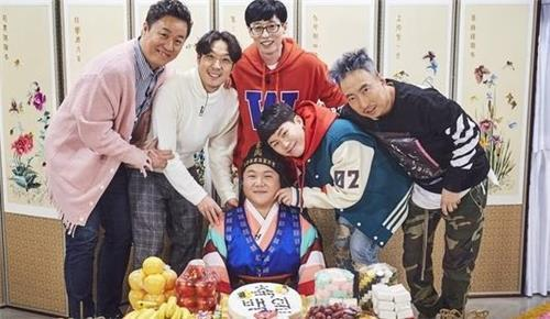 12년 만에 뜨거운 안녕…MBC '무한도전'이 남긴 것들