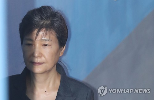 법원, 박근혜 전 대통령 1심 선고공판 방청권 28일 추첨
