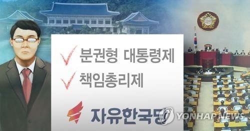 '깜깜이 전략' 한국당, 자체 개헌안 언제 공개하나
