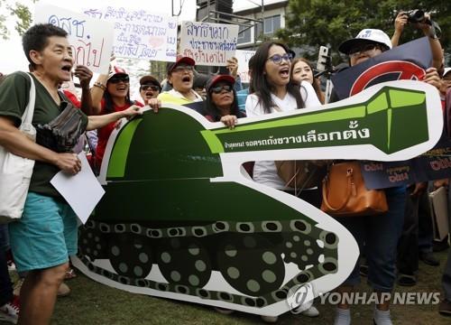 태국 군부, 6월부터 정치활동 허용할 듯…쿠데타 후 4년만
