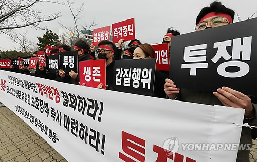 """인천공항 임대료 협상 장기화… 면세점들 """"공사 제안 수용 불가"""""""