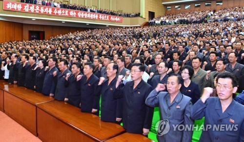 정상회담 앞두고 열릴 북한 최고인민회의…'핵문제' 변화 보일까