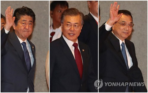 일본, 한국·중국에 '한중일 정상회의 5월초 개최' 타진