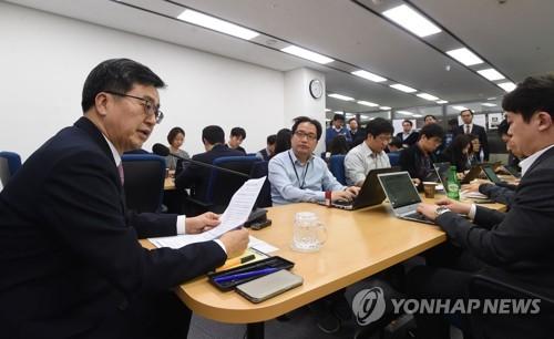 """김동연 """"재정특위 이르면 금주 출범…당국과 시너지 낼 것"""""""