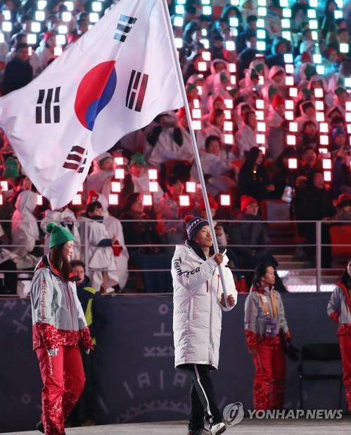 폐회식에 한국을 빛낸 '평창의 영웅들' 등장