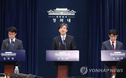 """대통령 4년 연임·18세 선거에 """"미흡·진전·부작용"""" 갑론을박"""