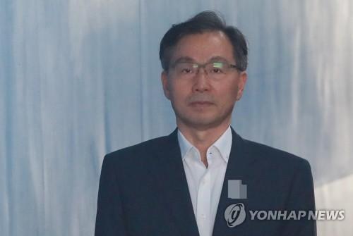 채동욱 혼외자 정보 사찰, 국정원 윗선 지시 정황