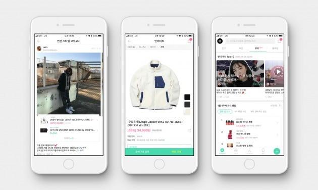 스타일쉐어 앱 화면. 사진=스타일쉐어 제공