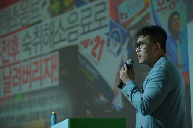 지난 3일 열린 '실리콘밸리의 한국인 2018'에 연사로 나선 이시선 82랩스 대표. 사진제공=스타트업얼라이언스