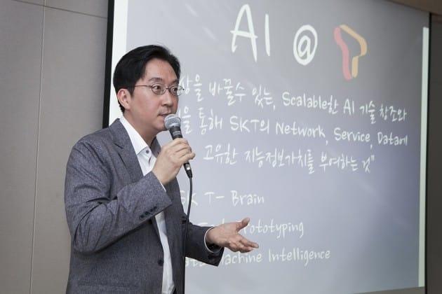 [현장+] SK텔레콤 AI리서치센터, '3조직'으로 연구개발 '박차'