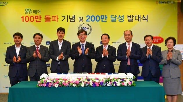 "NH농협카드, 올원페이 가입자 100만명 돌파…""연말까지 200만 달성"""
