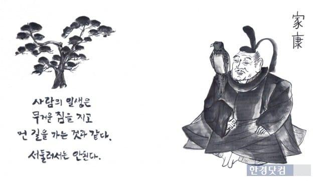 일본 메이지유신 150주년,혁명 발상지를 가다 … 한경 일본경제연구소