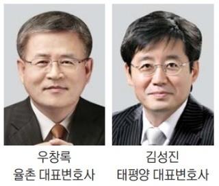 [법조 톡톡] '일하기 좋은 로펌'에 율촌·태평양 10년째 선정
