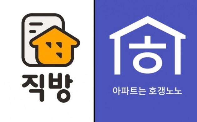 직방, 부동산 스타트업 '호갱노노' 인수