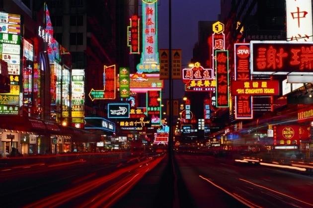 화려한 홍콩의 야경