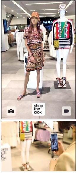 자라가 12일 선보인 증강현실(AR) 앱으로 매장 곳곳을 비추면 모델이 등장한다. 자라 모바일앱으로도 연결돼 모델의 옷을 바로 구입할 수 있다.  /민지혜 기자