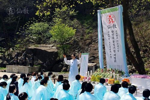 민족종교 선교, 창교 22주년 한민족 통일기원 대법회 봉행