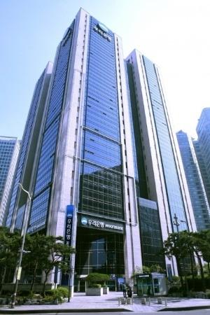 우리은행, 무디스 신용등급 'A1'로 상향·등급전망은 '안정적'