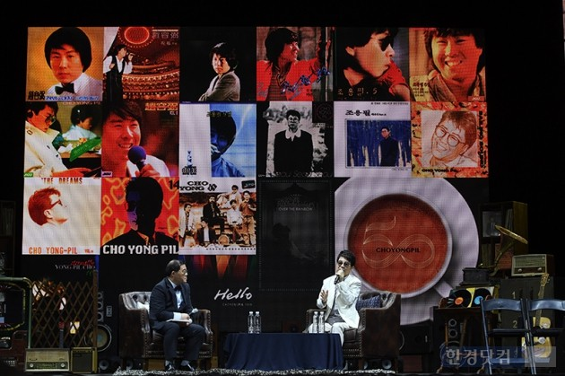 '데뷔 50주년' 조용필, 음악에 나이는 숫자에 불과하다