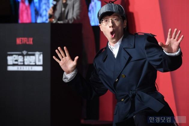 """""""안 되면 내 잘못""""…유재석의 新 도전 '범인은 바로 너!' 관전포인트"""