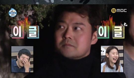 전현무, 질투 폭발 (사진=방송 영상 캡처)