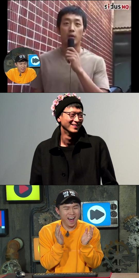 양세형의 짤방공작소(사진= KBS Joy)