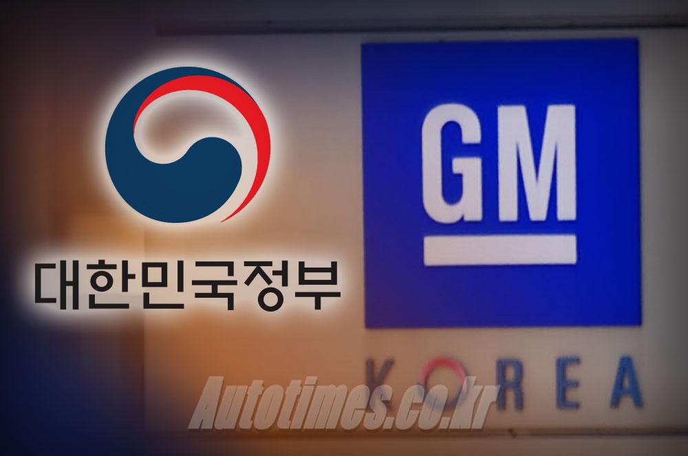 GM, 한국 10년 체류 및 산은 비토권 보장 수용