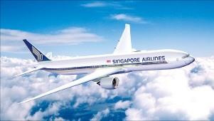 [여행의 향기] 싱가포르항공, 세계 최고 항공사 선정