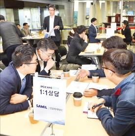 IPO 엑스포 행사장에 마련된 1 대 1 상담부스에서 예비 상장기업 관계자들이 설명을 듣고 있다.