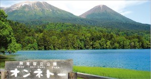 오아칸 산이 분화해 형성된 '아칸 호수'