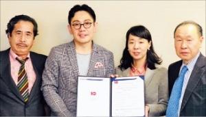 협약식에 참석한 가쓰마 다유 고단샤 고문(왼쪽부터), 유정우 한경텐아시아 대표, 오사와 가린 토엔터테인먼트 대표, 강창만 원코리아뉴스 회장.
